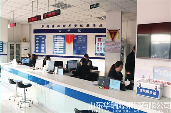 山东钱柜娱乐机动车登记服务站